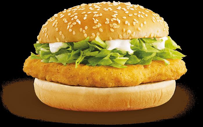 Mcchicken mcdonald 39 s new zealand for Mcdonald s fish sandwich calories